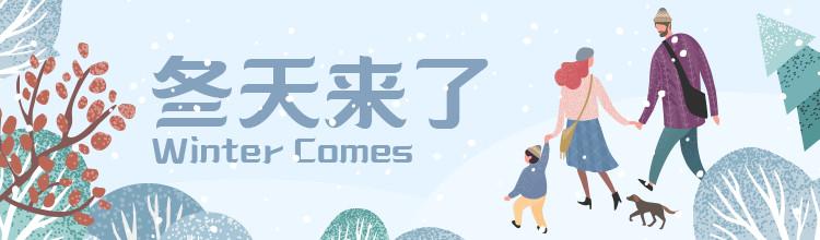 秋收冬藏,岁月安好-miui应用市场专题
