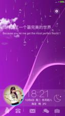 简——紫色(超多动态)