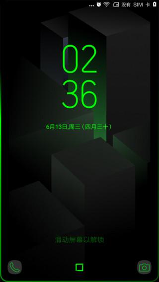 S9炫绿 真皮
