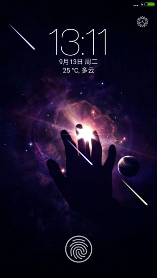 Touch Galaxy