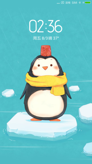 企鹅胖胖哒