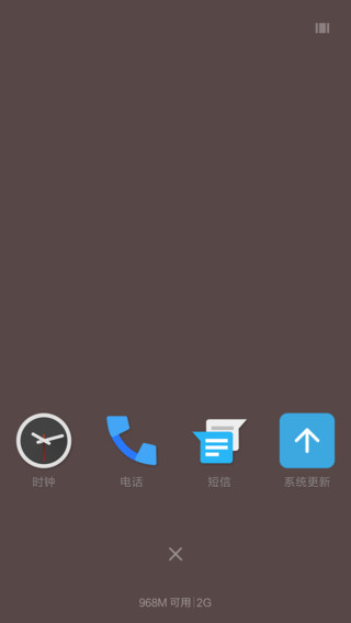 Download Nougat | www mtzfile gq | MIUI Theme Downloader