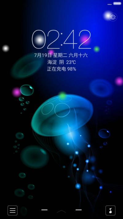 桃花水母【4D重力动态锁屏+彩色雪球】